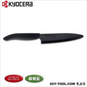 Kyocera ceramic knife Kyocera ceramic petty knife