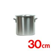 TB aluminium cutting in round slices pot lid 30cm tempos original belonging to