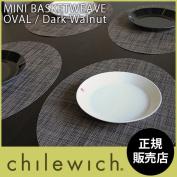 Luncheon mat till witch (chilewich) minibus blanket Wiebe MINI BASKETWEAVE OVAL (Oval) / dark walnut.
