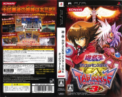 PSP play duel monsters GX tag force 3