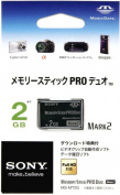 The Sony / memory stick PRO Duo MARK2 2GB peripheral device (pure a maker) software / others, game