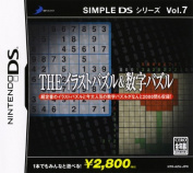 THE illustration puzzle & number puzzle SIMPLE DS series Vol.7 / Nintendo DS afb