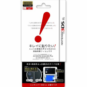 [OPT] Nintendo 3 DS LL-only LCD screen protective film SCREEN GUARD Fit (fit screen guard) for NINTENDO 3DS LL keys factory (LLF-001)