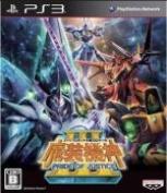 Super robot Great War OG saga III PRIDE OF JUSTICE /PS3 afb