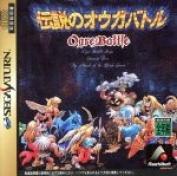 The legendary OGRE battle / Sega Saturn afb