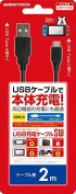 USB charge cable SW (2m)
