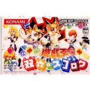 [GBA] Sugoroku (20040318) of the game king sugoroku