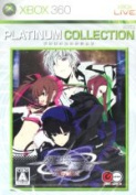 Round dance Rev.X Xbox360 platinum collection of optical rotation /Xbox360 afb
