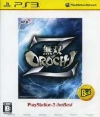 Incomparableness OROCHI Z PS3 the Best /PS3 afb