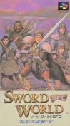 SFC SORD world SFC / Super Nintendo afb