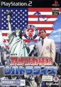 American crossing ultra quiz /PS2 afb
