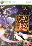 Gundam incomparableness 2 /Xbox360 afb