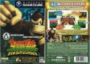 Donkey Kong jungle beat / GameCube afb