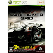 [Xbox360] RACEDRIVER [Special Edition]