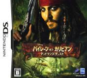 Pirates of Cali lesbian / deadmans chest software