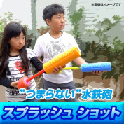 Water gun water reliable in colourful water splashing shot and straw or material