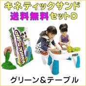 "Kinetic sand (green colour) table set D kinetic sand ""green & table"" set"