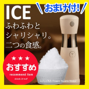 / frozen maker with discountA ... chipped ice machine. A persimmon ice machine. An ice crusher. A frozen smoothie. Chipped ice. Soft and fluffy chipped ice. Frozen cocktail. Stick type. A compact. With recipe. A kitchen household appliance. A desig