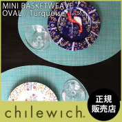Luncheon mat till witch (chilewich) minibus blanket Wiebe MINI BASKETWEAVE OVAL (Oval) / turquoise.