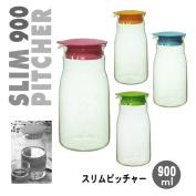 Slim pitcher 900 ml colour