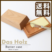 Cute covered dishes without the joint covered dishes kitchens and Japan steel / wood / butter / case / storage / trendy