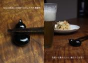 """Kitchen miscellaneous goods, glassware, mail order, chopstick rest """"gourd -BK"""" chopstick rest, a chopstick rest made by glass"""