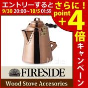 Grammarcoppaacketle (large) [steamer] [Fireside fireside]