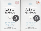 Soft Clay (2 Set, white) (1 Pack) by Daiso Japan