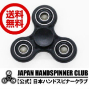 (/DM service) Triple spinner black (hand spinner) collect on delivery impossibility