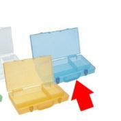 Attash Big Box (Blue)