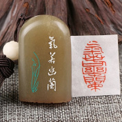 YZ123 Hmay Chinese Mood Seal which Good for Orchid & Beauty Paintings Especially / - Qi Ruo You Lan
