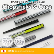 Do edge plastic chopsticks & case (19.5cm chopsticks) / chopsticks ; is [46111]P10 with the guarantee for product made in men's male Japan yellow studio / three months