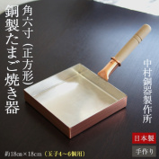 Product made in omelette device omelette device gas fire Japan Kanto style made of copper omelette device square corner 6 sun omelette frying pan copper