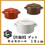 Casserole 19cm white / red / brown to get