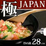 Fry river light pole JAPAN iron; pan 28cm [deep swage frying pan] JAN