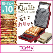 Recipe brief cooking single life compact gift for exclusive use of the recolte Quilt hot sand maker over easy
