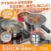 Deep Fryer, bat, oil strainer drain the pot one convenient pot 4 Auditors. * estimated