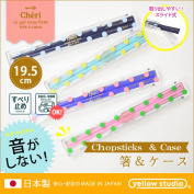 """In a lunch! """"Re-chopsticks & case (19.5cm chopsticks) Che"""" chopsticks (entering case) for dishwasher-adaptive Lady's, girl, women made in Japan _waterdrop, dot_; for product made in yellow studio three months [M service 1/4][51141]P15 wit"""