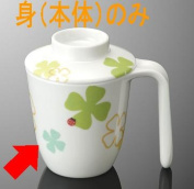 Plastic resin tableware plate D8 for the strong duties that are hard to be able to fall below the dishwasher correspondence for saliva [C19MBYB] Kei Malle duties the 81X111mm H82mm 260cc body (selling another as for the cover) with melamine uni-cup scale