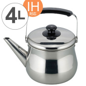 IH correspondence (kettle kettle kettle wide-mouthed type gas fire correspondence kitchen utensil kitchenware kettle 2.5 litres 2L stainless steel kettle) made of kettle hot Dale wide-mouthed kettle 4L stainless steel