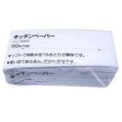 Hattori paper kitchen roll 150 cards (75) a clean disposable paper saving resources packaging pulp 100%