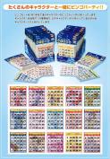 Bingo [HAN-05366 bingo Disney characters bingo card 50] toy Hanayama