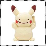 Pokemon centre original meta mon Pikachu / -