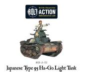 Warlord Games, Japanese Type 4 Ho-Ro self-propelled gun, Bolt Action Wargaming Miniatures
