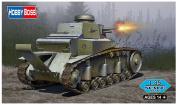 """Hobbyboss 213040cm Soviet T-18 Light Tank Mod1930"""" Plastic Model Kit, 1"""