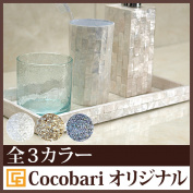 Tray (shell) 30cm *15cm *2.5cm