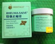 Singapore Heritage Rheuma-Salve Extra-Strength Pain Relief Balm 50g 新加坡制造益生特强双料止痛