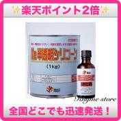 1 kg of VANCE VM013 Mr. silicone