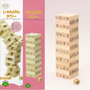 Toy W-370 peace industry of the rock, paper, scissors tower tree