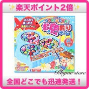 Onda fishing toy DOKIDOKI fishing game